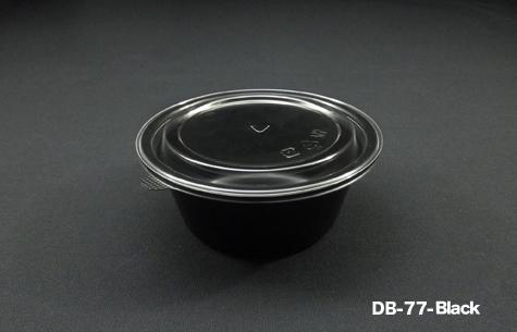 Soup cup DB-77