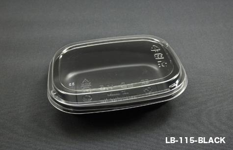 Lunch Box LB-115