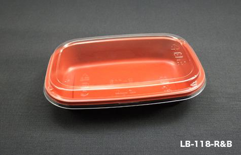 Lunch Box LB-118