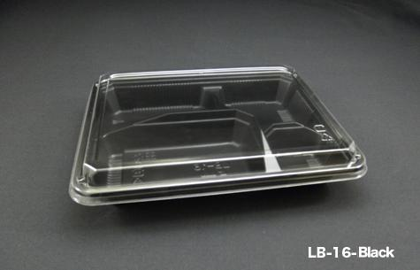 Lunch Box LB-16
