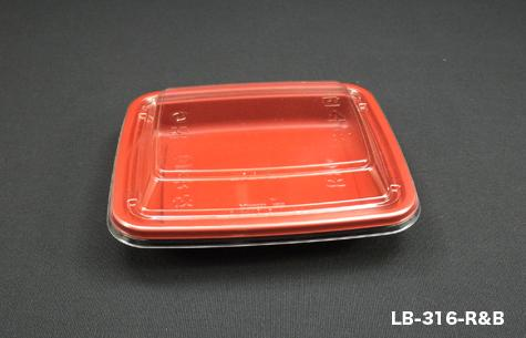 Lunch Box LB-316