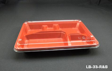 Lunch Box LB-33