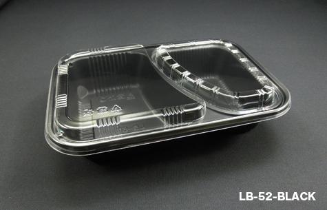 Lunch Box LB-52