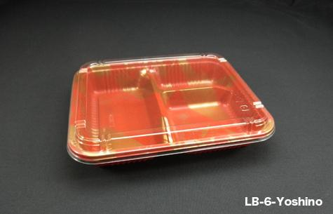 Lunch Box LB-6