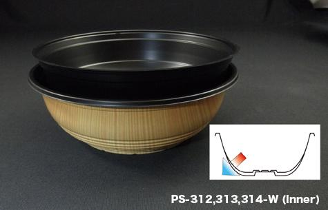 Donburi Inner PS-313-W