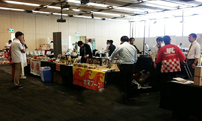 JFC FOOD and SAKE EXPO