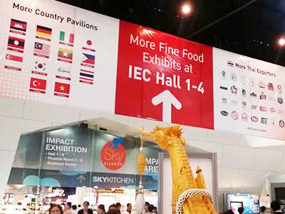 ThaiFEX2016 Exhibition entrance