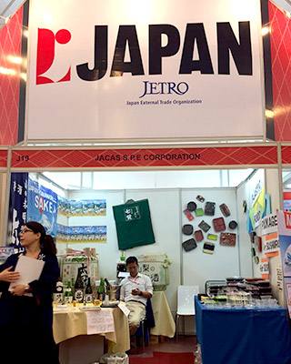 HIRO FOOD Exhibition booth