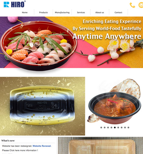 HIRO FOOD new website toppage image